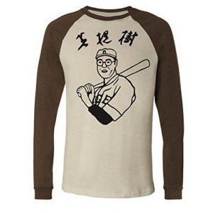 The Big Lebowski Graphic Tshirt 1 Kaoru Betto Baseball Raglan T-Shirt