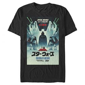 Fifth Sun Graphic Tshirt 1 Men's Star Wars 40th Anniversary Japanese Poster T-Shirt