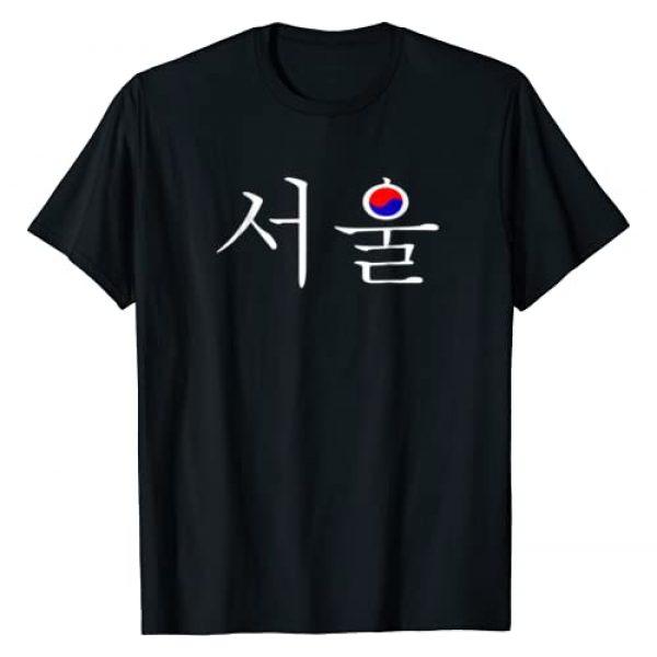 Southern Seoul Shirts Graphic Tshirt 1 Seoul South Korea Hangul Korean Flag Taeguk T Shirt