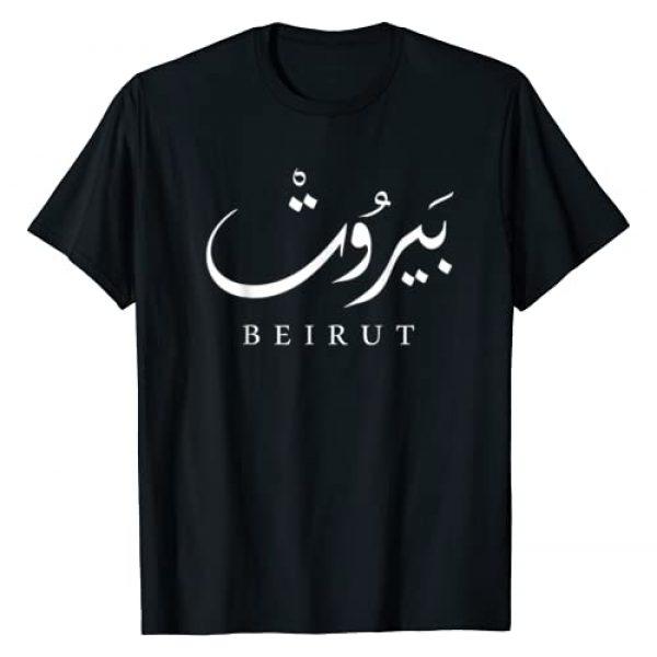 Beirut lebanon gift TShirts Graphic Tshirt 1 Beirut Tee Lebanon T-Shirt.