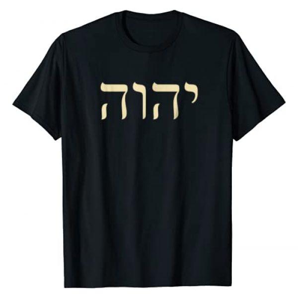 Tetragrammaton Yahweh Hebrew Tees Graphic Tshirt 1 YHVH Hebrew Name of God Tetragrammaton Yahweh JHVH T-Shirt