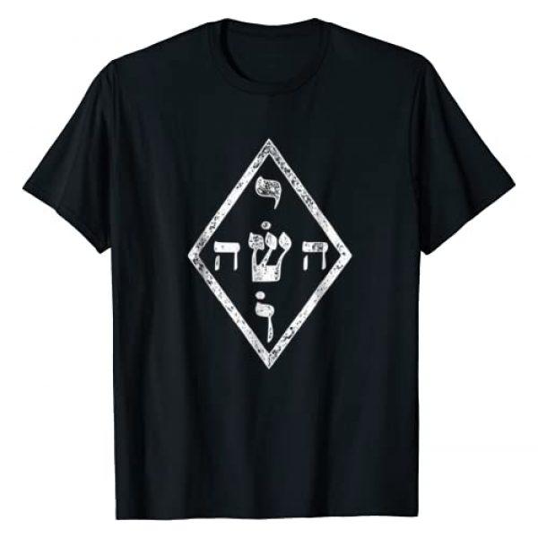 Tetragrammaton Yahweh Hebrew Tees Graphic Tshirt 1 YHVH Tetragrammaton Hebrew Kabbalah Yahweh Jehovah T-Shirt