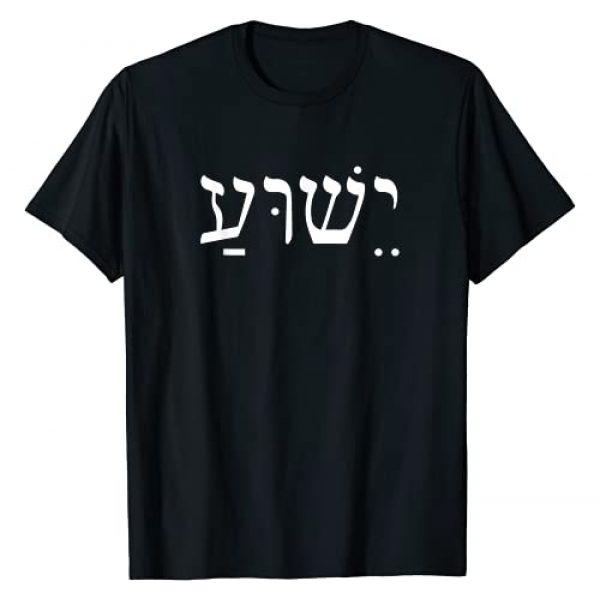 Hananiah Christian Graphic Tshirt 1 Yeshua Jesus in Hebrew T-Shirt