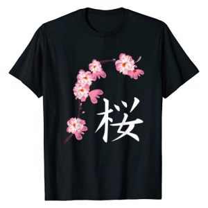 Sakura Cherry Blossoms Gifts for Japan Lover Graphic Tshirt 1 Sakura Festival Cherry Blossoms with Japanese Kanji T-Shirt