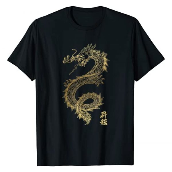 The Fleet Group Graphic Tshirt 1 Cool Chinese Dragon T-Shirt