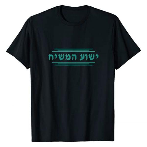 Base Elements Gear Christian and Torah Designs Graphic Tshirt 1 Yeshua HaMashiach in Hebrew Yeshua the Messiah Jesus Christ T-Shirt