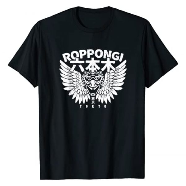Japan Cities And Towns Graphic Tshirt 1 Roppongi Tokyo Japan Kanji Japanese Devil T-Shirt