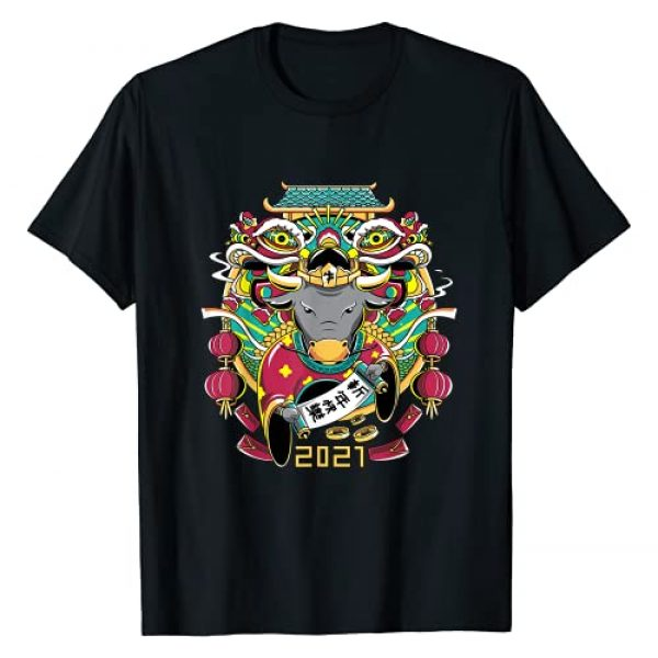 Fortune and Glory Gifts Graphic Tshirt 1 Chinese New Year Gifts 2021 Men Women Kids Year of the Ox T-Shirt