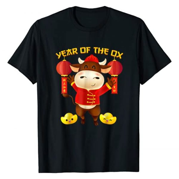 Year of the OX 2021 Funny Happy Chinese New Year Graphic Tshirt 1 2021 Gift T-Shirt
