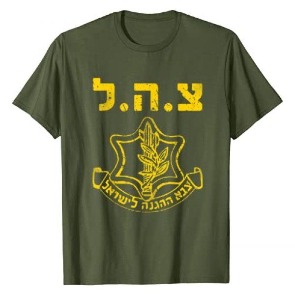 IDF Israel Tzahal Hebrew Zava Zahal Golani Jewish Graphic Tshirt 1 IDF Support Shirt Tzahal Tees Israel Defense Forces T-Shirt
