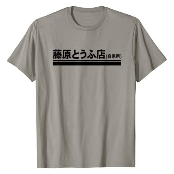 Culture Tees Graphic Tshirt 1 Fujiwara Tofu Shop Hachiroku Anime Kanji Logo T-Shirt