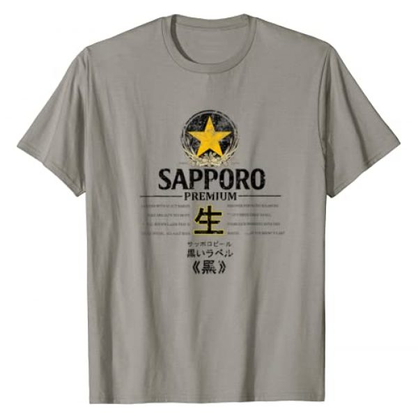 Craft Japanese Beer Graphic Tshirt 1 Vintage Japanese Craft Beer Label Poster T-Shirt