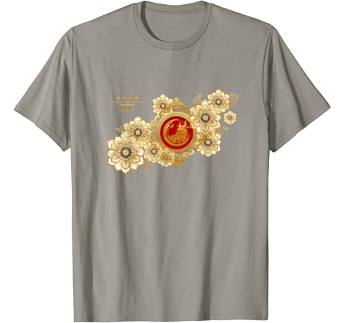 Chinese New Year 2021 - Year Of The Ox Graphic Tshirt 1 Happy Chinese New Year 2021 - Year Of The Ox T-Shirt